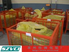 VCI防锈包装袋,VCI包装袋,金属防锈袋,VCI防锈袋