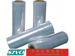 VCI防锈缠绕膜,VCI缠绕膜,防锈拉伸膜,VCI防锈膜