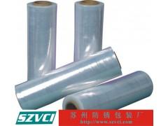 VCI氣相防銹拉伸膜,氣相拉伸膜,防銹纏繞膜,氣相防銹膜