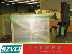VCI气相防锈缠绕膜,气相缠绕膜,防锈拉伸膜,气相防锈膜