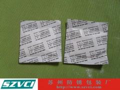 VCI防锈粉末,VCI粉末,VCI防锈剂VCI powder