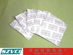 VCI防锈干燥剂,VCI干燥剂,VCI Desiccant