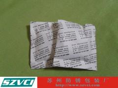 VCI气相防锈干燥剂,VCI气相干燥剂,VCI气相防锈剂
