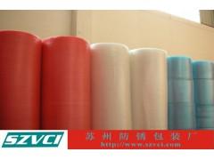 VCI防锈气泡膜/袋,气泡防锈膜/袋,VCI防锈膜,防锈袋