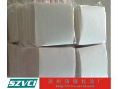 VCI防锈海绵,气相防锈海绵,VCI海绵,气相海绵