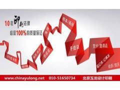 秦皇岛印刷厂专注于企业宣传册的设计、画册、样本+印刷服务