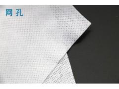 厂家供应一次性美容巾生产加工