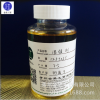 批发新型造纸湿强剂、PAE湿强剂,全国发售-青州金昊