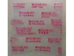 葵寶WASAOURO防霉片