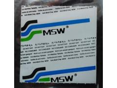 霉所谓MSW防霉片