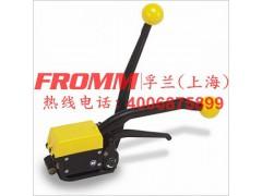 FROMMA335 手提免鐵扣打包機 紙殼半自動鋼帶打包機