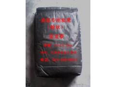 供應造紙專用炭黑 黑卡紙碳黑 包裝材料專用炭黑