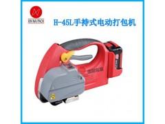 台湾进口打包机 移动手提式电动PET PP打包机
