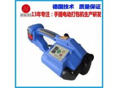 厂家直销 手持式电动塑钢带PP带打包机 充电式电动打包机