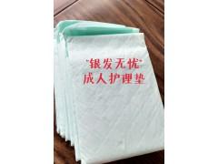 一次性成人纸尿裤成人护理垫卫生垫