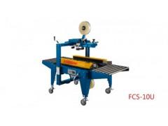 FCS-10U適用單一紙箱大小 膠帶封箱機FROMM 打包機