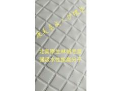 成人尿不湿纸尿裤成人护理垫妇女产妇巾产褥垫儿童隔尿垫