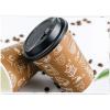 豆浆纸杯定制批发太星纸塑