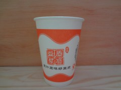 豆漿紙杯 咖啡紙杯 奶茶紙杯批發定制太星紙塑
