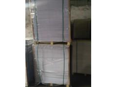 供应52g-80g混浆道林纸