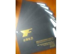 FSC黑卡紙