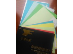 彩色雙膠紙