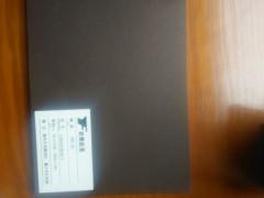 咖啡色卡纸