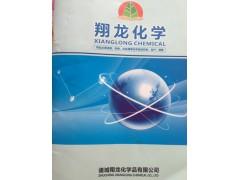 提供各类造纸用化学制剂,消泡剂、保洁剂、清洗剂、抑垢剂等
