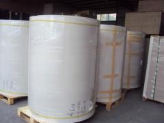 250g-1800g灰板纸、FSC认证灰板纸、平张、卷筒、