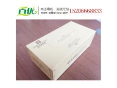 威海盒抽纸定做厂家威海广告盒抽纸定做威海抽纸定做纸抽