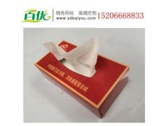 煙臺盒抽紙定做煙臺抽紙廠家定做生產煙臺紙抽盒抽定做