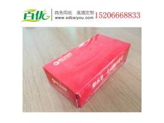 莱芜盒抽纸定做厂家莱芜抽纸定做莱芜广告抽纸定做厂家