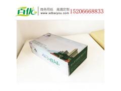 山東廣告盒抽定做 東營盒抽定做 東營抽紙廠家定做 東營錢夾紙
