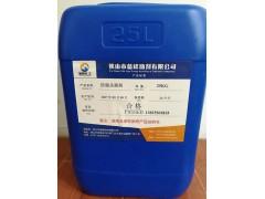 工業殺菌劑 造紙殺菌劑