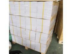 厂家批发价70g复印纸500张A4纸静电打印纸办公用纸80克