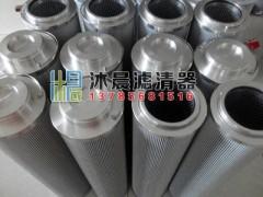 陕鼓沈鼓润滑油滤芯G-143*485A20