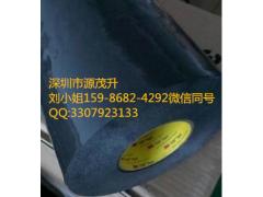 批發正品3M5906**3M5906
