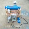 张家口自洁式排气水过滤器