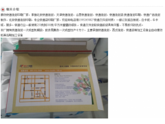 北京快递信封印刷,快递文件袋印刷厂