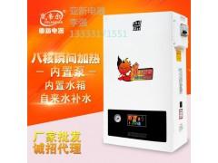 新一代碳纖維電暖器是個啥?