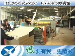 1.5mm厚纸板价格【广东阳江灰板纸厂家】环保型