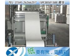 广东灰板纸【250g低克重纸板】双灰纸深加工厂家