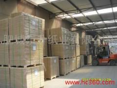 包裝紙、有光紙、米黃道林紙、工業用紙、單膠紙、書寫紙
