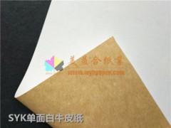 澳洲白面牛卡纸,澳洲牛卡纸