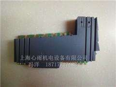 贝加莱包装系统装箱