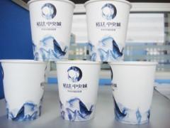 供应广西纸杯纸一次性纸杯广告杯定制甘蔗浆纸杯