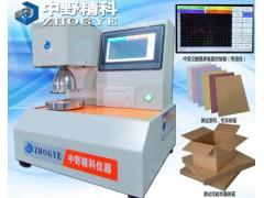 触摸屏破裂强度试验机 纸板耐破度测试仪