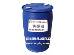 PAE湿强剂 环保安全厂家直销