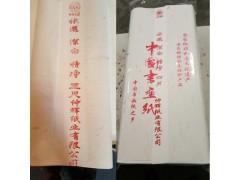 四川宣纸厂仲辉纸业三尺宣纸批发书画纸批发