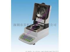 纸浆固含量检测仪